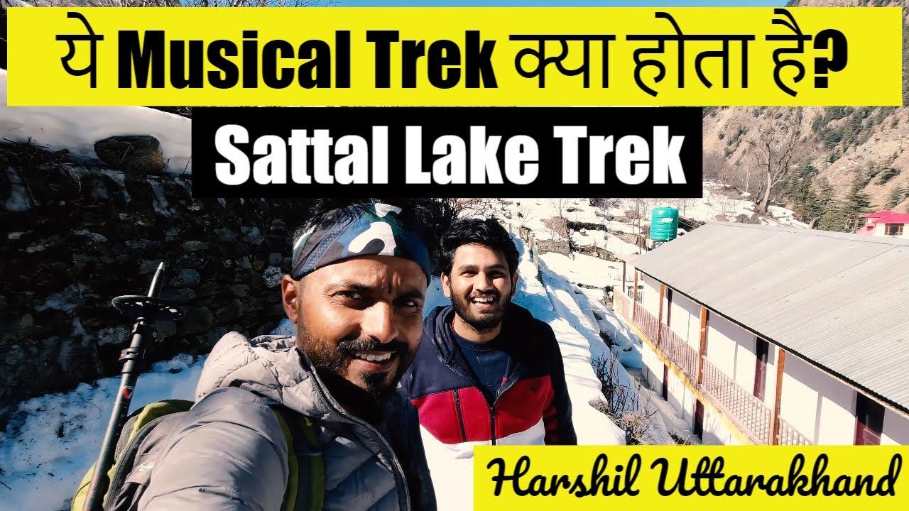 Download Sattal Trek - The 7 mysterious lakes in Harshil Uttarakhand