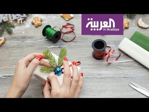 صباح العربية | أفكار لتغليف الهدايا  - نشر قبل 3 ساعة