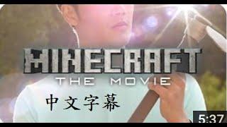 預告 - Trailer