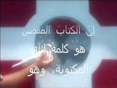 Talaih Aadra # 4 Riselet Tala2e3 Lebnen 2012