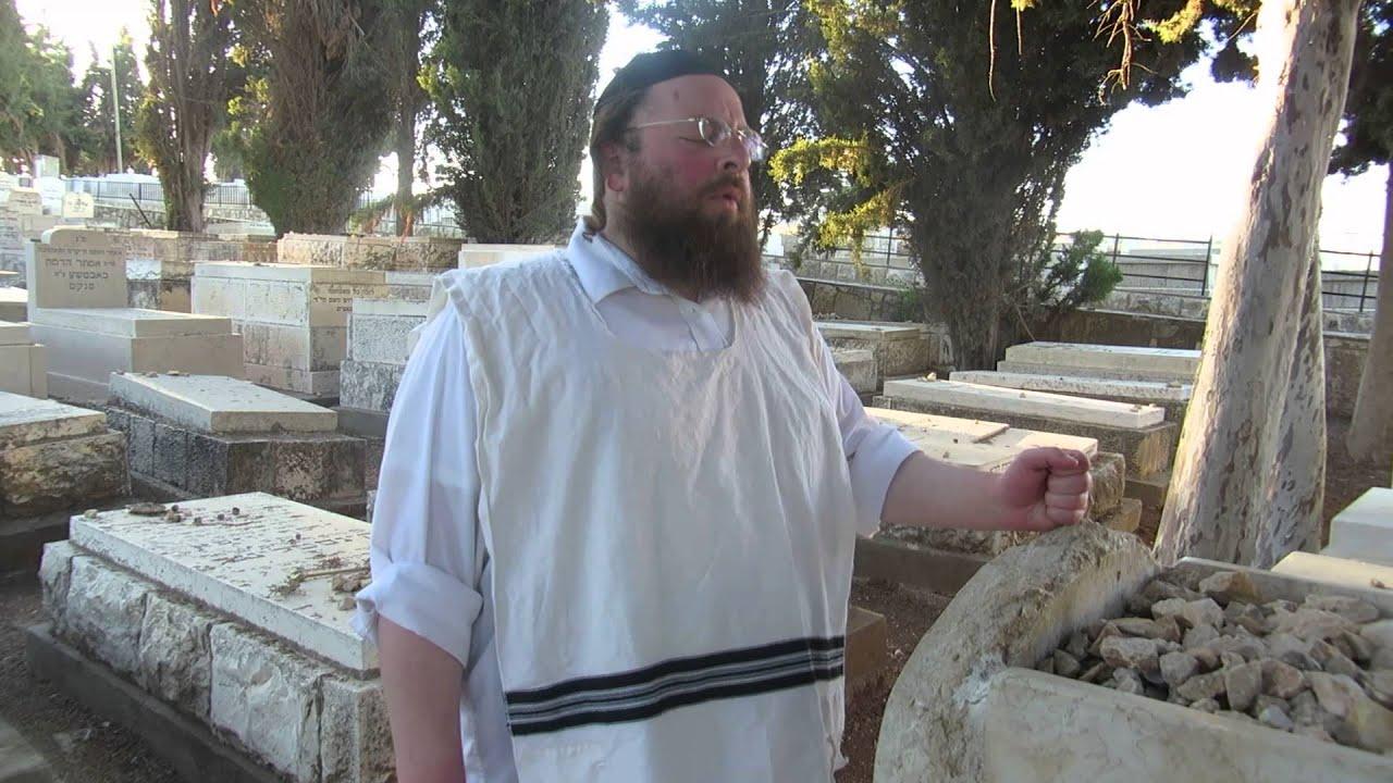 מנשה לוסטיג על קברו של ר' שלמה קרליבך ז''ל
