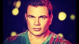 كان كل حاجة عمرو دياب -- Kan Kol Haga Amr Diab