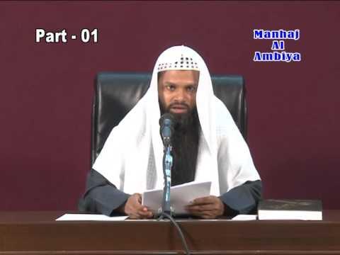 Zaban ki Afatien. By:Sheikh Faizullah Mohammedi Madani.