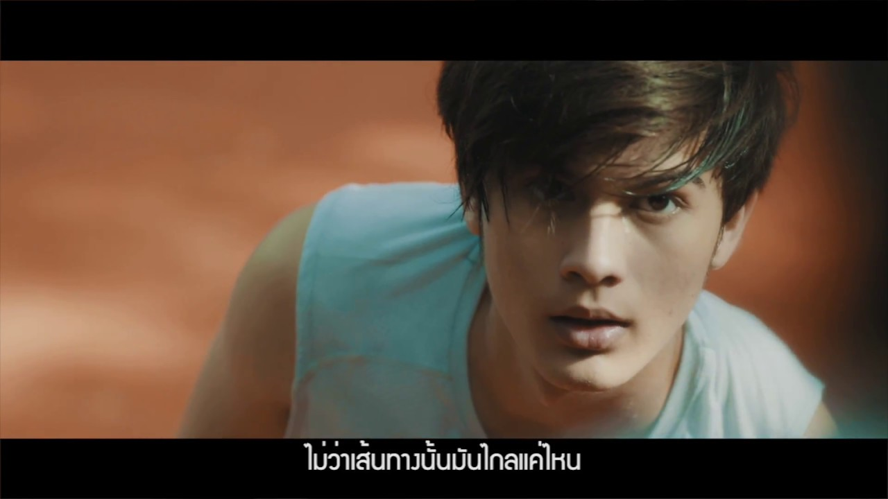 เส้นชัย (Ost.Running On Love) - Ning Owlet [Official MV] #1