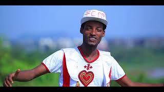 Ethiopian Music : በቃሉ ባንቴ (ቺርቤዋ) - New Ethiopian Music 2018(Official Video)