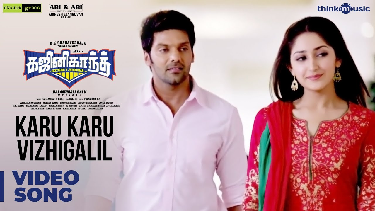 Ghajinikanth   Karu Karu Vizhigalil Video   Arya, Sayyeshaa   Balamurali Balu   Santhosh P Jayakumar