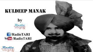 Aadat Na Jaave (Rare) - Kuldip Manak - Radio Tari