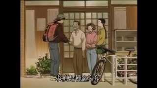 【日本動畫】Golden Boy 黃金小子 (中文字幕) - 第三集
