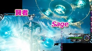 [MobiusFF] Sage ~Liberation~ Steam version [メビウスFF] 賢者 ~リ...