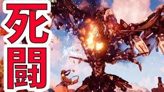 【Horizon Zero Dawn】ストームバードと死闘を繰り広げる男-PART12-【ホライゾンゼロドーン】 thumbnail