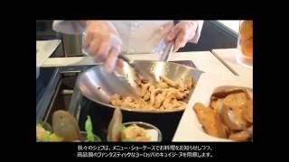 【ピカイチのダイニング】ヨーロッパ・リバークルーズ「エメラルド・ウォーターウェイズ」のお食事紹介