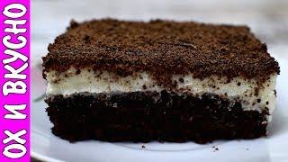 Простой в Приготовлении, но Очень Вкусный Торт