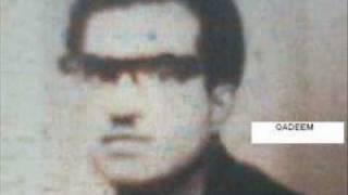 Ustad Qadim
