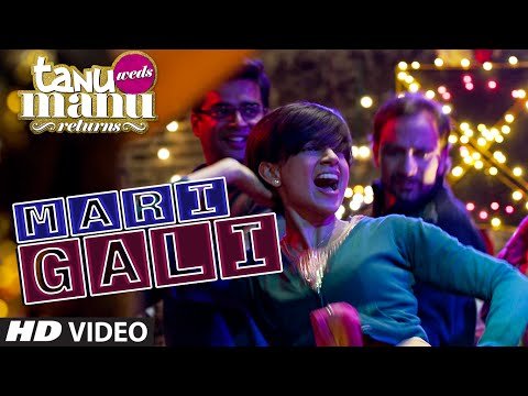 Mari Gali song lyrics