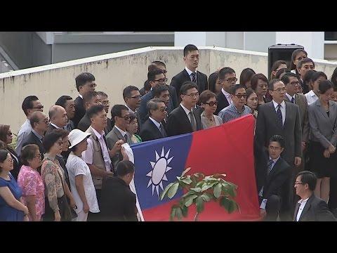 Taiwán retira bandera de embajada en Panamá y celebra una ceremonia de despedida