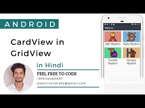Android   CardView in GridView