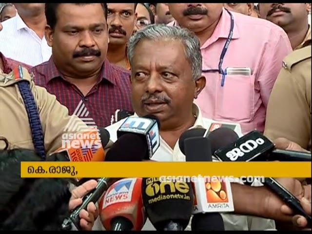 K Raju returned to Kerala from Germany