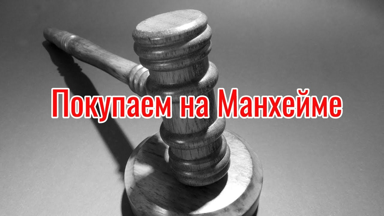 Сталь — Динамо Киев. Обзор матча. 0:2. 26.11.2017 - YouTube