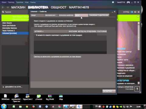 Gmod 9 free download