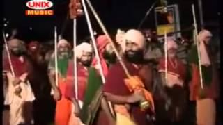 Om Sundaram omkar sundaram shiva nama sundaram medium