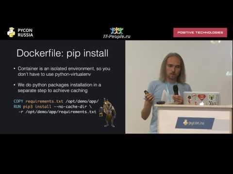 Image from Докеризация веб-приложениния на Python