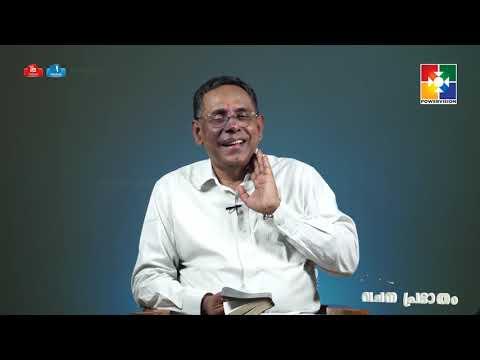 വചന-പ്രഭാതം-|-pr.-babu-cherian-|-powervision-tv|-epi-#-31