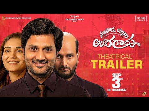Nootokka Jillala Andagadu Trailer - Avasarala Srinivas, Ruhani Sharma  Vidyasagar   Dil Raju   Krish