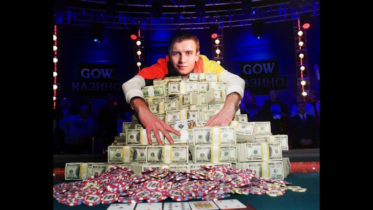 самые крупные ставки в казино