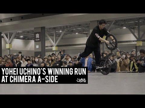 Yohei Uchino's Flatland Winning Run At Chimera A-Side