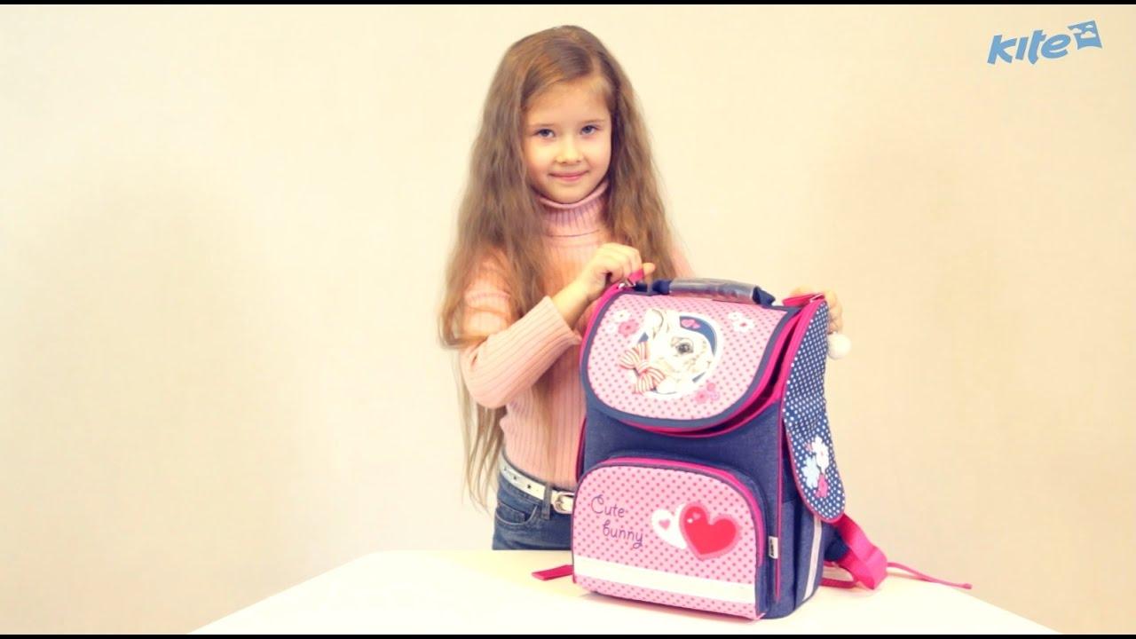 Обзор школьного рюкзака Kite Junior модель 855 - YouTube