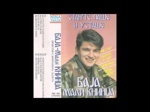 Baja Mali Knindza - Kad sam bio mali - (Audio 1992) HD