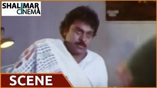 Stuartpuram Police Station Movie || Romantic Scene Between Chiranjeevi And Vijayashanti