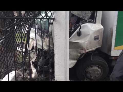 Авария в Первомайском районе