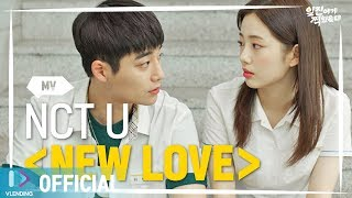Youtube: New Love (Sung by DOYOUNG, Jaehyun) / NCT U