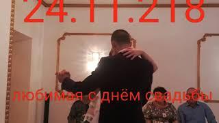 💟Наша свадьба 2018 года 💟