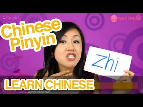 "Learn Pinyin Pronunciation: How to Pronounce ""zi ci si zhi chi shi ri"" in Mandarin Chinese"