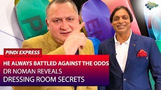 Exceptional Career of Shoaib Akhtar | Battle against all the odds | Shoaib Akhtar