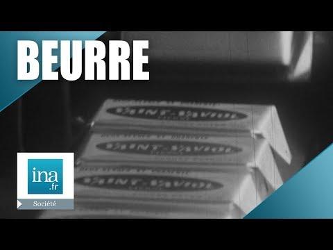 1971 : La fabrique du beurre à Saint Saviol    Archive INA