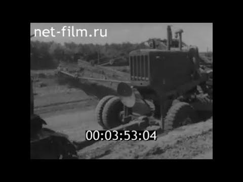 1960г. Дороги Пугачев-Клинцовка, Энгельс -Ершов. Саратовская обл