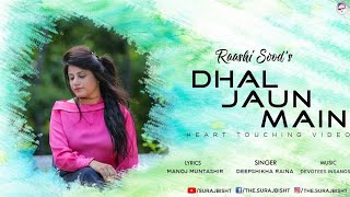 Love story sad heart touch remix song ...