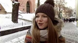 Итоги 2016 года. Мнения украинцев