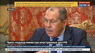 Смотреть видео Сергей Лавров: Россия НИКОГДА не отдаст Курилы онлайн