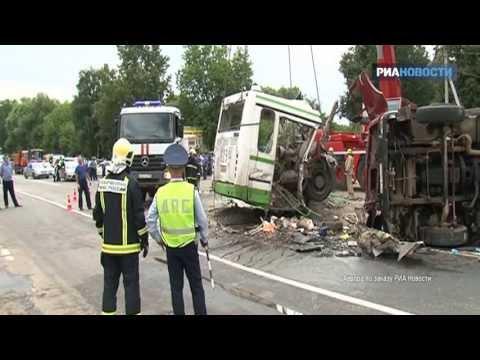 Очевидцы об аварии КАМАЗа и автобуса в новой Москве
