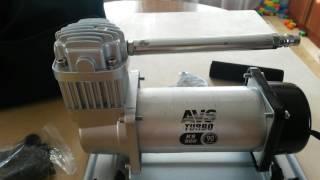 Компрессор AVS TURBO KS900 смотреть