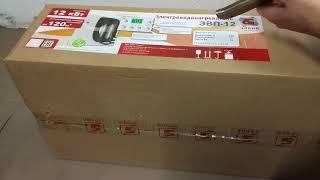електричний водонагрівач (котел) ЕЛВІН ЕВП-12 розпакування