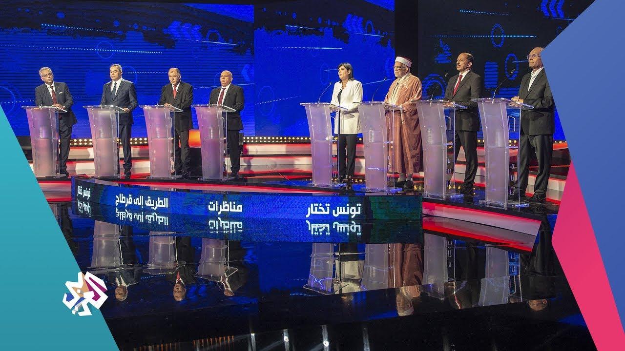 قناة العربي:الساعة الأخيرة│تونس .. انتخابات الرئاسة