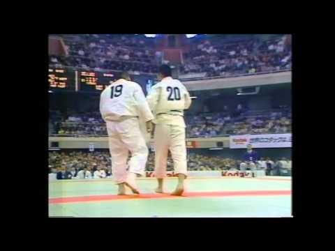 全日本柔道選手権大会 1986年4月...