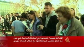 الفرنسيون يتجمعون في الساحات العامة  تضامنا مع ضحايا هجمات باريس