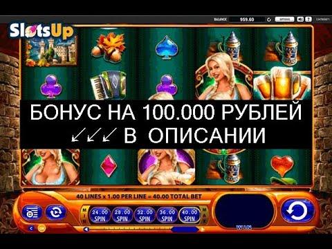 Игровые автоматы демо игра эльдорадо игровые автоматы поиграть бесплатно