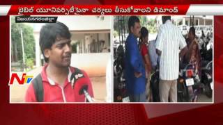Complaint Filed against Vizianagaram Bible University JD Sexual Harassment || NTV
